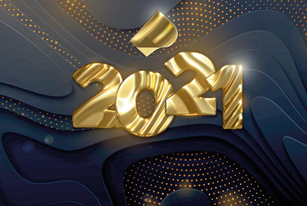 La PolyTeam vous souhaite une belle année, pleine de bonheur et de succès.